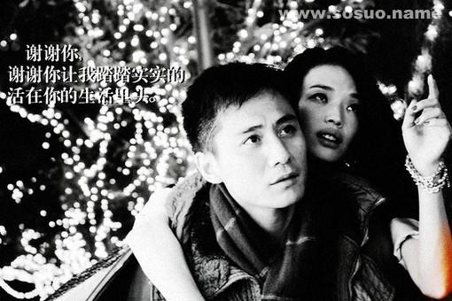 李沛洲和张晓妮的爱情电影